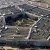 Pentagono, quando la crisi colpisce anche i grandi