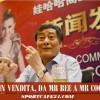 Il Milan ai cinesi? Summit nella notte, Zong verso la fumata bianca