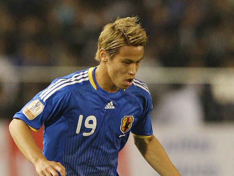 Keisuke Honda con la maglia del Giappone