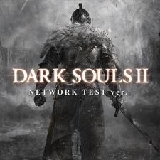 Dark souls II, il logo