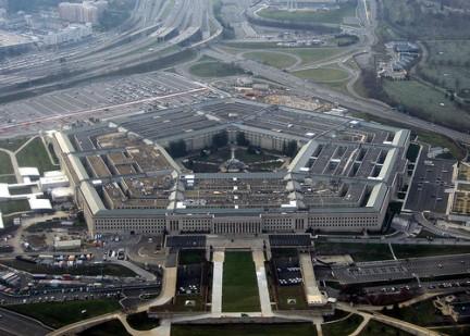 sede del quartier generale del Dipartimento della Difesa degli Stati Uniti
