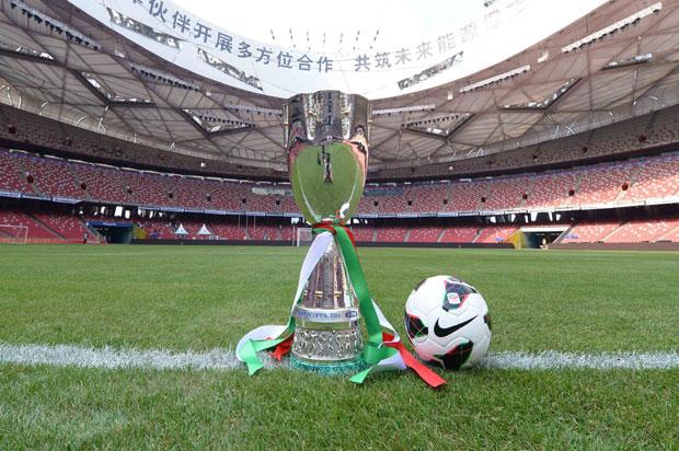 Il trofeo della Supercoppa Italiana