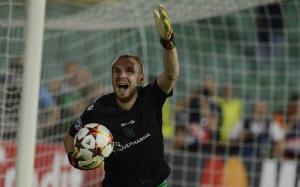 """Cosmin Moti, difensore del Ludogorets: le sue """"parate"""" sono entrate nella storia"""