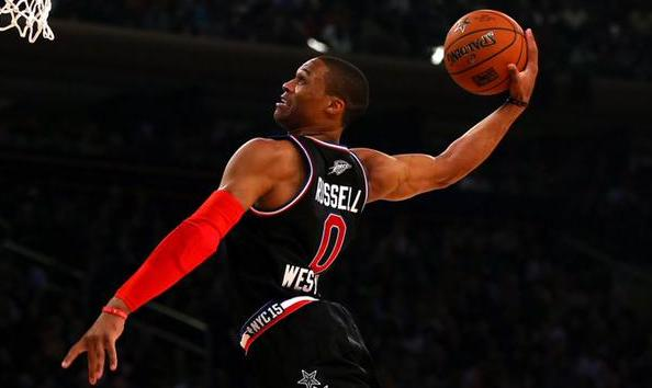 Russell Westbrook, MVP dellAll Star Game