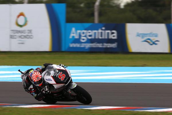 Moto2, Fp2 Argentina: Zarco da record